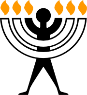 The humanorah, which is the primary symbol of the Society for Humanistic Judaism.