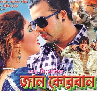 Jaan Kurbaan (2011) Bangla Movie 720p HDRip 660MB
