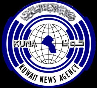 http://upload.wikimedia.org/wikipedia/en/0/05/KUNA-logo.png