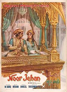 <i>Noor Jehan</i> (film) 1967 film by Mohammed Sadiq