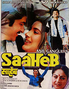 <i>Saaheb</i> 1985 Indian film directed by Anil Ganguly