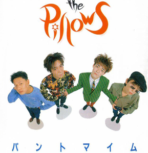 http://upload.wikimedia.org/wikipedia/en/0/05/The_pillows_-_pantomime.jpg
