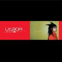Hikaru Utada — Devil Inside (studio acapella)