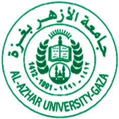 Университет «Аль-Азхар» в Газе