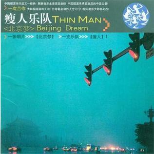 <i>Beijing Dream</i> album by Thin Man
