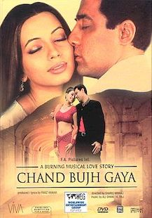 <i>Chand Bujh Gaya</i> 2005 Indian film