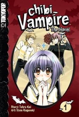 List of Chibi Vampire: The Novel light novels - Wikiwand