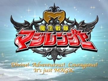 Mahou Sentai Magiranger (Tokusatsu) (2005)