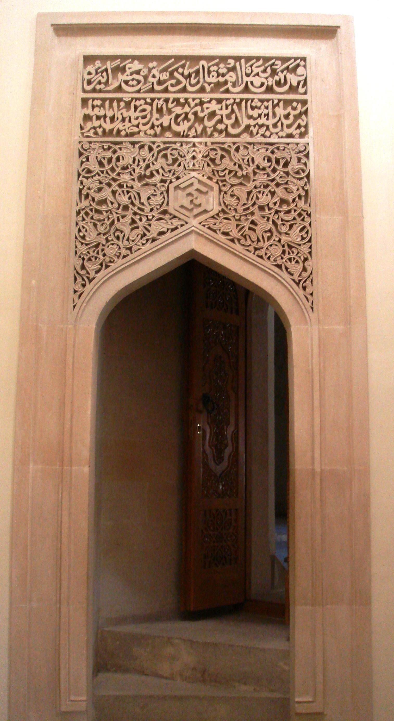 inside door. Wonderful Door FileShirvanshah Palace Inside DoorJPG Throughout Inside Door