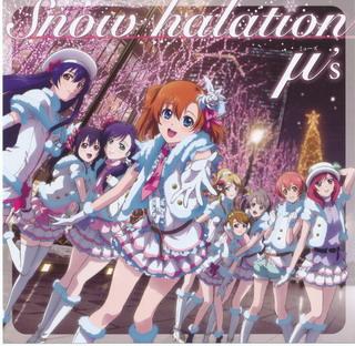 Snow Halation 2010 single by μs