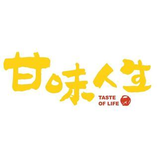 <i>Taste of Life</i>