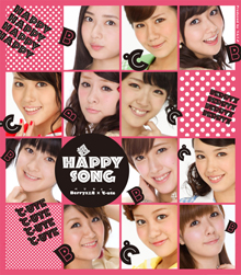 Berryz Kobo×°C-ute Chō Happy Song Regular Edition (EPCE-5888) cover.jpg