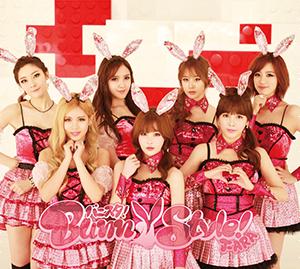 T-ara — Bunny Style! (studio acapella)