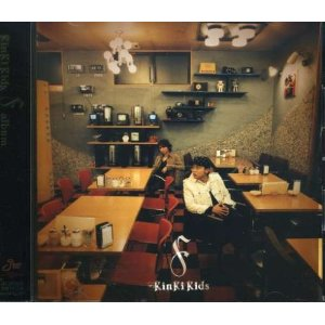 <i>F Album</i> album by KinKi Kids