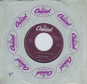 "My Bologna 1979 single by ""Weird Al"" Yankovic"