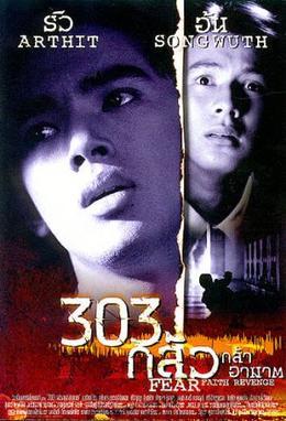 thai horror films