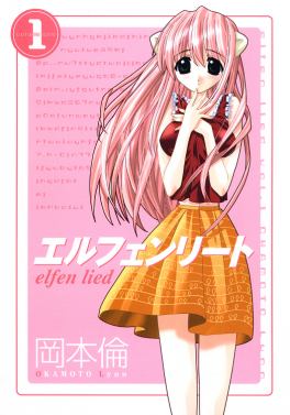 Picture of a TV show: Elfen Lied
