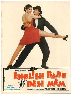 English Babu Desi Mem (1996) SL YT - Shah Rukh Khan, Sonali Bendre, Rajeshwari
