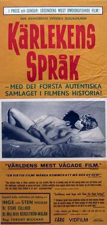 El lenguaje del amor: vídeo sueco de educación sexual de los años 60