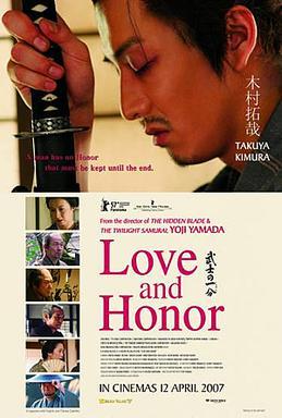 love and honor 2006 film wikipedia