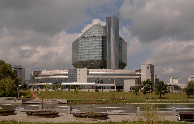Dating Minsk Vitryssland hastighet dating 2010