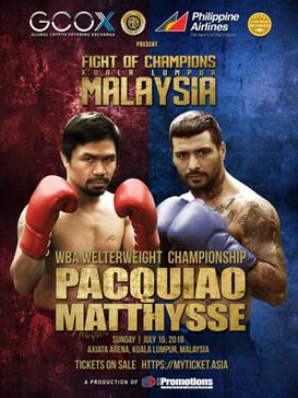 Manny Pacquiao vs. Lucas Matthysse FULL FIGHT