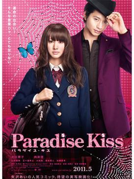 i migliori film 2011 yahoo dating