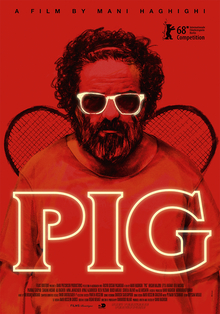 Pig (2018 film).jpg