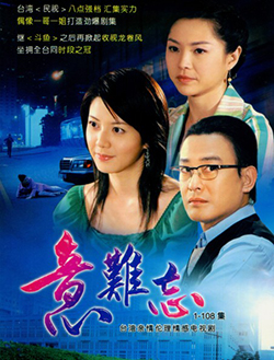 unforgettable 2009 full movie download