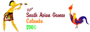 2006 South Asian Games