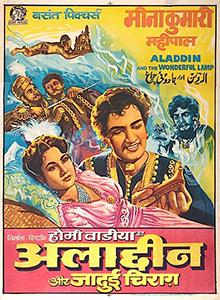 <i>Aladdin Aur Jadui Chirag</i>