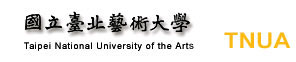 Taipei National University of the Arts