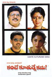 <i>Kante Koothurne Kanu</i> 2000 film by Dasari Narayana Rao