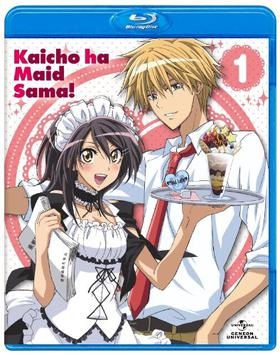 Picture of a TV show: Maid Sama