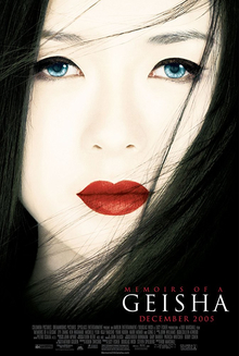 Memoirs of a Geisha (film) - Wikipedia