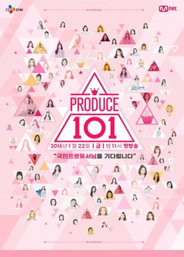 Produce 101 (season 1) - Wikipedia