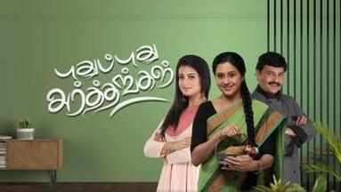 25-10-2021 Pudhu Pudhu Arthangal Zee Tamil Serial Episode 184