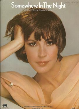 Helen Reddy - Ain't No Way To Treat A Lady
