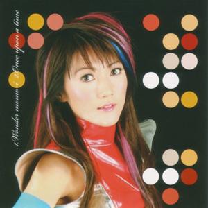 Wonder Momo-i: New Recording 2005 single by Haruko Momoi