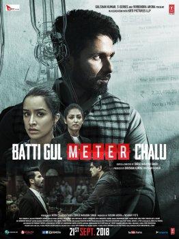 batti gul meter chalu full movie online free