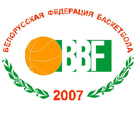 Belarusian Basketball Federation.jpg