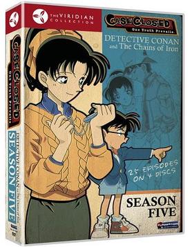 Case Closed (season 5) - Wikipedia