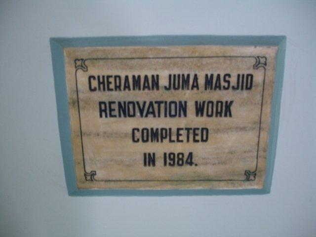 File:Cheraman4.jpg