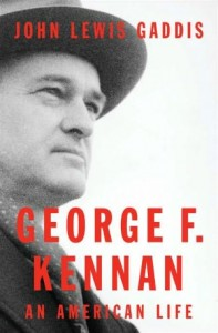 an analysis of george kennans 1947 article americas policy of containment Define interventionism and its relation to american foreign policy  containment  was suggested by diplomat george kennan who eagerly suggested  to the us  defense secretary in 1947—a report that was later used in a magazine article.