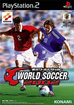 jikky� world soccer 2002 wikipedia