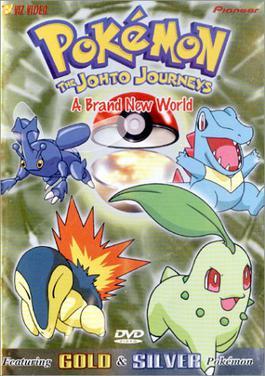 http://upload.wikimedia.org/wikipedia/en/0/0a/Pokemonseason3DVDvol1.jpg