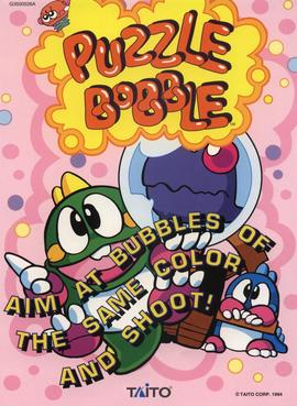 Picture of a game: Puzzle Bobble