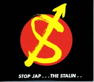 Stop Jap - Wikipedia