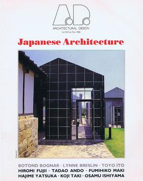 Architectural Design Wikipedia