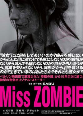 http://upload.wikimedia.org/wikipedia/en/0/0b/Miss_Zombie.jpg